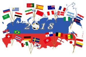 la coupe du monde 2018 en Russie